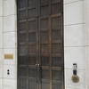 Pivoted Swing Door at 520 Park Ave., New York City